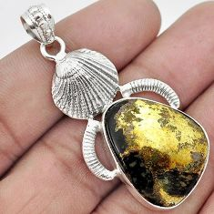 925 SILVER GOLDEN PYRITE IN MAGNETITE (HEALER'S GOLD) SHEEP CHARM PENDANT H43884