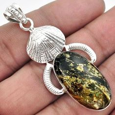 925 SILVER GOLDEN PYRITE IN MAGNETITE (HEALER'S GOLD) SHEEP CHARM PENDANT H43890