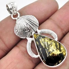925 SILVER GOLDEN PYRITE IN MAGNETITE (HEALER'S GOLD) SHEEP CHARM PENDANT H43893