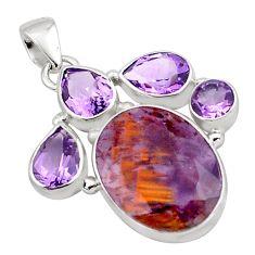 925 silver 21.62cts natural purple cacoxenite super seven oval pendant p88636