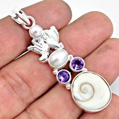 Clearance Sale- 925 silver 18.51cts natural white shiva eye amethyst love birds pendant d31004