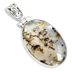 925 sterling silver 17.57cts natural multi color plume agate pendant p40598