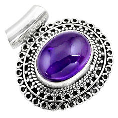 925 sterling silver 11.83cts natural purple amethyst oval pendant jewelry p86583