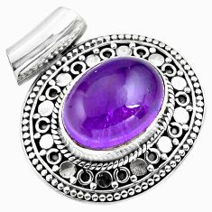 925 sterling silver 10.44cts natural purple amethyst pendant jewelry p86598