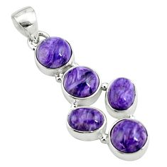 925 sterling silver 14.47cts natural purple charoite (siberian) pendant p78404