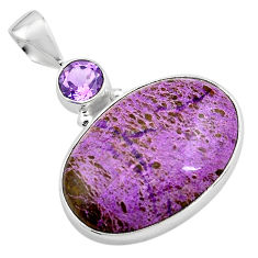 925 sterling silver 15.65cts natural purple purpurite amethyst pendant p85383