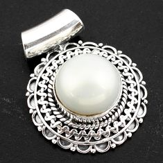 925 sterling silver 9.14cts natural white pearl round pendant jewelry p86500