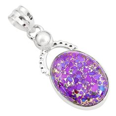 925 sterling silver 14.06cts purple copper turquoise white pearl pendant d31757