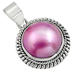 12.83cts natural pink pearl round 925 sterling silver pendant jewelry c7802
