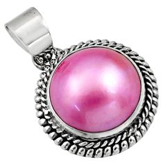 925 sterling silver 12.07cts natural pink pearl round pendant jewelry c7805