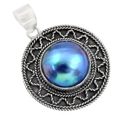 13.71cts natural titanium pearl 925 sterling silver pendant jewelry c8469