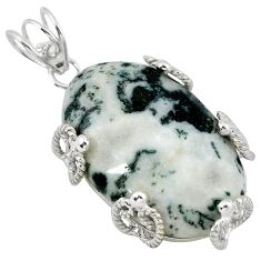 Natural white tree agate 925 sterling silver pendant jewelry k40940