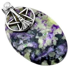 Natural purple chevron amethyst 925 silver pentacle witches broom pendant k62936