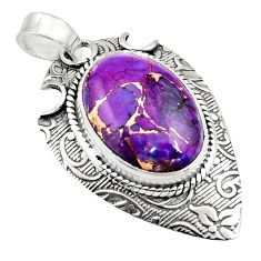 11.66cts purple copper turquoise 925 sterling silver pendant jewelry r13634