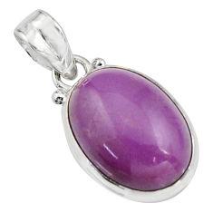 12.55cts natural purple phosphosiderite (hope stone) 925 silver pendant r16503