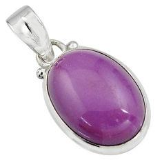 925 silver 12.55cts natural purple phosphosiderite (hope stone) pendant r16507