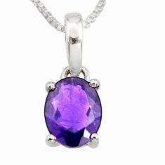 3.05cts natural purple amethyst 925 sterling silver 18' chain pendant r7381