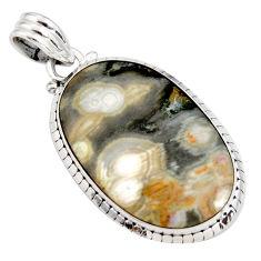 17.86cts natural multi color ocean sea jasper (madagascar) silver pendant r7867