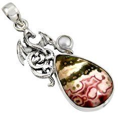 925 silver 16.79cts natural multi color ocean sea jasper dragon pendant r7888