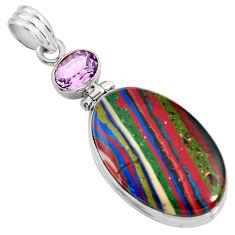 16.20cts natural multi color rainbow calsilica amethyst 925 silver pendant r8019
