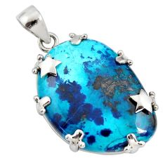 33.21cts natural blue shattuckite 925 sterling silver star pendant jewelry r8382