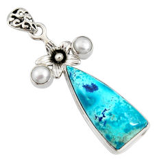 15.55cts natural blue shattuckite pearl 925 sterling silver flower pendant r8407