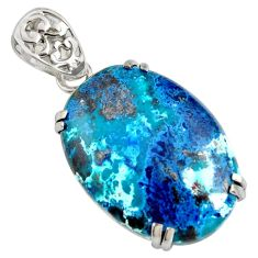 925 sterling silver 28.68cts natural blue shattuckite oval pendant jewelry r8410