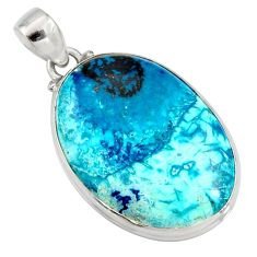 22.90cts natural blue shattuckite 925 sterling silver pendant jewelry r8427