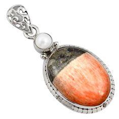 925 sterling silver 17.57cts natural orange celestobarite pearl pendant r8510