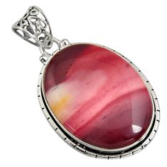 925 sterling silver 24.38cts natural brown mookaite oval pendant jewelry r8547