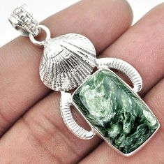 CLASSIC GREEN SERAPHINITE (RUSSIAN) 925 SILVER SHEEP CHARM PENDANT H43919