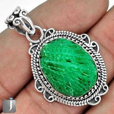 EXOTIC CHARMING GREEN CARDITA SHELL 925 STERLING SILVER PENDANT JEWELRY G31687