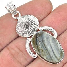 EXOTIC NATURAL GREY DESERT DRUSY (BRAZILIAN) 925 SILVER SEA SHELL PENDANT G92486