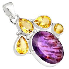 23.48cts faceted cacoxenite super seven (melody stone) 925 silver pendant p79747
