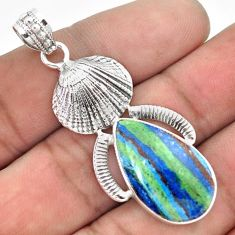 GALLANT 925 SILVER SEA SHELL PENDANT NATURAL MULTICOLOR RAINBOW CALSILICA G92896