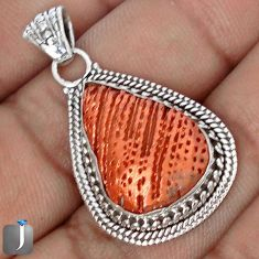 13.28cts GOLDEN CARDITA SHELL 925 STERLING SILVER PENDANT JEWELRY G12295