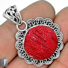 10.93cts GORGEOUS RED CARDITA SHELL 925 STERLING SILVER PENDANT JEWELRY G27700