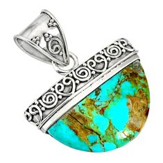 925 silver 11.25cts blue arizona mohave turquoise fancy shape pendant r85040