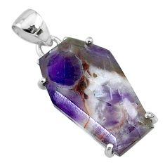 925 silver 13.69cts coffin natural purple chevron amethyst fancy pendant t11813
