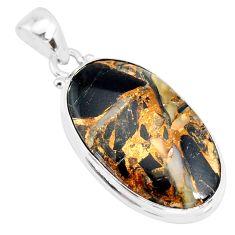 925 silver 14.12cts natural black australian obsidian oval shape pendant r83419