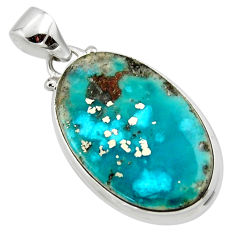 925 silver 15.65cts natural blue persian turquoise pyrite oval pendant r49297