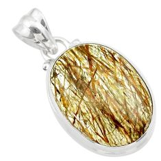 925 silver 14.07cts natural bronze tourmaline rutile oval shape pendant t26498