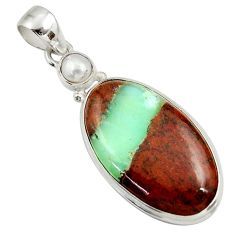 Clearance Sale- 925 silver 19.72cts natural brown boulder chrysoprase white pearl pendant d45375
