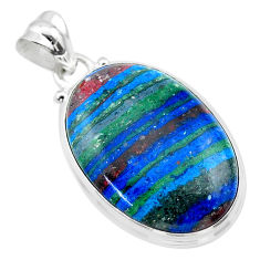 925 silver 14.07cts natural multi color rainbow calsilica octagan pendant t26471
