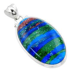 925 silver 15.65cts natural multi color rainbow calsilica octagan pendant t26475