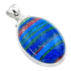 925 silver 17.18cts natural multi color rainbow calsilica octagan pendant t26479