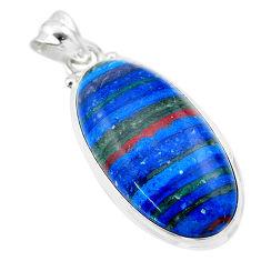 925 silver 16.23cts natural multi color rainbow calsilica oval pendant t26460