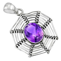 925 silver 5.11cts natural purple amethyst oval spider web pendant r67544