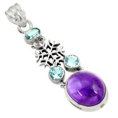 Clearance Sale- 925 silver 11.25cts natural purple amethyst topaz snowflake pendant d43637