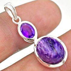 925 silver 7.24cts natural purple charoite (siberian) amethyst pendant t43114
